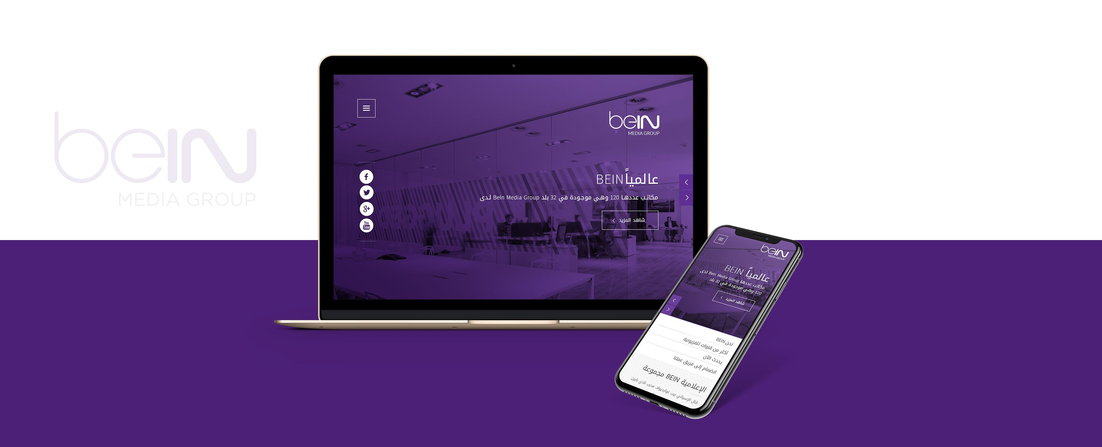 beIN MEDIA GROUP par Agence Web Kernix